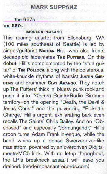 BTO.72 667s 1st LP Review